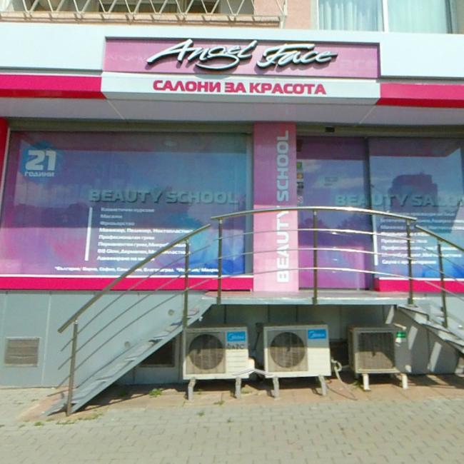 Салон за красота Angel Face Варна